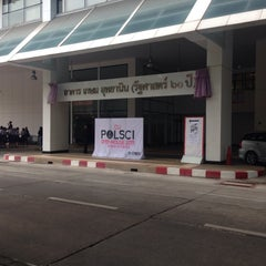 Photo taken at คณะรัฐศาสตร์ (Faculty of Political Science) by nariss on 11/16/2015