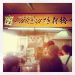 Photo taken at Sungei Road Laksa 结霜桥叻沙 by AA M. on 3/10/2013