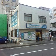 Photo taken at ドスパラ 仙台店 by Tsuyoshi_OLD on 4/13/2013