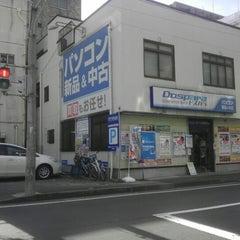 Photo taken at ドスパラ 仙台店 by Tsuyoshi_OLD on 10/14/2012