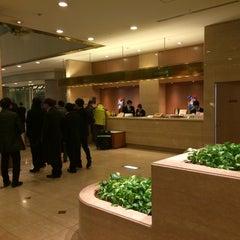Photo taken at 四日市都ホテル (Yokkaichi Miyako Hotel) by Senkeo T. on 1/11/2015