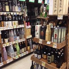Photo taken at 小山商店 by Seima I. on 1/24/2015