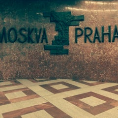 Photo taken at Metro =B= Anděl by Tigra . on 11/6/2015