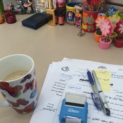 Photo taken at قسم القضايا- تحت الرفع by fatma Q. on 6/2/2014