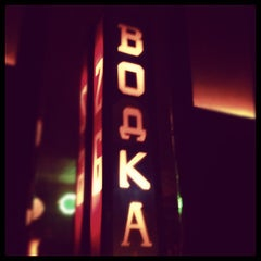 Photo taken at Bar Lubitsch by Petar M. on 9/22/2012