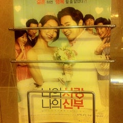 Photo taken at 롯데시네마 (LOTTE CINEMA) by Lucy S. on 10/20/2014