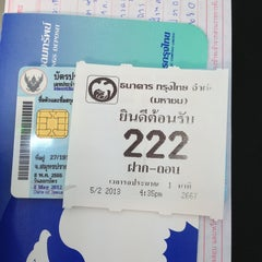 Photo taken at ธนาคารกรุงไทย (Krungthai Bank) by nusine a. on 2/5/2013