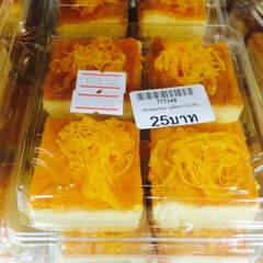 Photo taken at สหกรณ์ร้านค้า โรงพยาบาลพัทลุง by JOKENINE ® on 1/9/2015