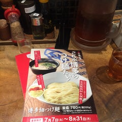 Photo taken at 一風堂 クイーンズイースト店 by Katsunori K. on 7/21/2015