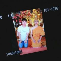 Photo taken at วัดเชิงเลน by Jakkarin E. on 2/28/2016
