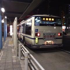 Photo taken at 中村公園バスターミナル by Hirokazu K. on 12/5/2013
