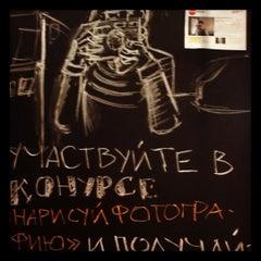 Photo taken at MEDIAШКОЛА by Ольга Р. on 12/4/2012