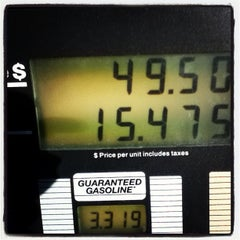 Photo taken at QuikTrip by Lawrence C. on 4/19/2013