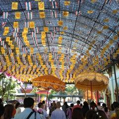 Photo taken at วัดเชิงเลน by Keng C. on 11/21/2015