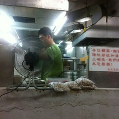 Photo taken at Cheng Mun Chee Kee Pig Organ Soup 正文志记 by Alexey S. on 11/4/2012