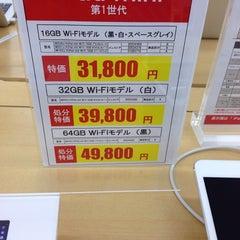 Photo taken at Apple Shop ケーズデンキ燕三条店 by kazu on 1/27/2014