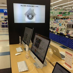 Photo taken at Apple Shop ケーズデンキ燕三条店 by kazu on 8/14/2013