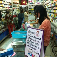 Photo taken at ภ.บ.เภสัช by vince v. on 2/6/2012