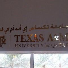 Photo taken at Texas A&M University at Qatar | جامعة تكساس إي أند أم في قطر by Qatar 2. on 9/11/2012