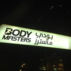 Photo taken at Body Master Al Safwa by Mazen A. on 4/18/2012