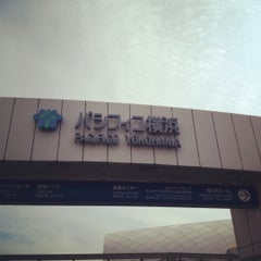 Photo taken at パシフィコ横浜 (PACIFICO YOKOHAMA) by Hiroshi E. on 5/25/2012