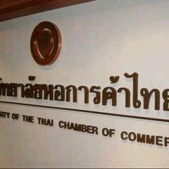 Photo taken at มหาวิทยาลัยหอการค้าไทย (UTCC) University of the Thai Chamber of Commerce by Nisa M. on 8/1/2012