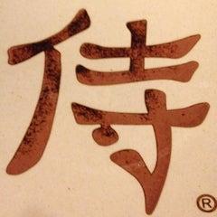 Photo taken at Samurai by Latoya J. on 4/30/2012