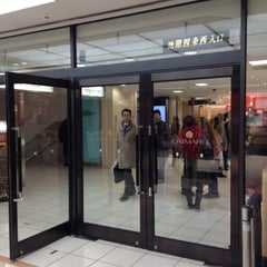 Photo taken at 大丸 京都店 by Satoshi Y. on 3/25/2012