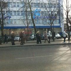 Photo taken at Белтелеком by а w. on 3/20/2012