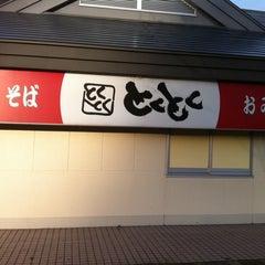 Photo taken at とくとく 阿賀野川SA店 by ryuuki.t on 11/27/2011