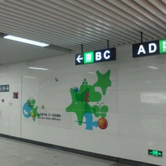 Photo taken at 科苑地铁站 Keyuan Metro Sta. by Michael M. on 9/1/2011