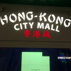 Photo taken at Hong Kong City Mall by n@ B. on 9/23/2011