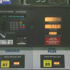 Photo taken at VALERO CORNER STORE by Mike W. on 8/15/2012