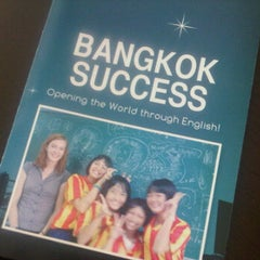 Photo taken at Bangkok Success by Peung J. on 1/30/2012