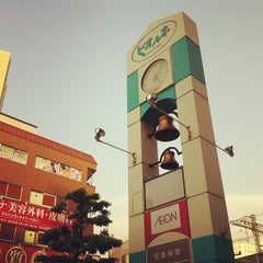Photo taken at イオン 枚方店 by Tsuyoshi Y. on 5/17/2012