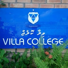 Photo taken at Villa College QI Campus by Luschan S. on 3/5/2012