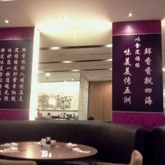 Photo taken at Xian Ding Wei Taiwanese Tea Room by Kelwyn P. on 4/1/2012