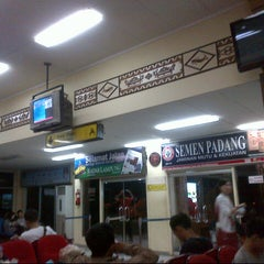 Photo taken at Bandara Radin Inten II Lampung Selatan (TKG) by ADHe H. on 9/5/2012