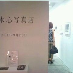 Photo taken at Hidari Zingaro 左 甚蛾狼 by Tatsuya M. on 9/10/2011