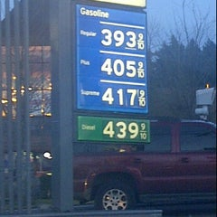 Photo taken at Chevron by Sarah D. on 2/28/2012