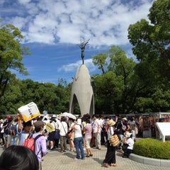 Photo taken at 原爆の子の像 (Children's Peace Monument) by Ippei K. on 8/6/2012
