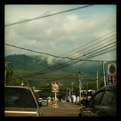 Photo taken at ปตท. (PTT) by Chayoot S. on 5/31/2012