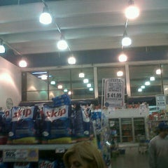 Photo taken at Supermercado Emilio Luque by Carlos Alberto S. on 6/10/2012