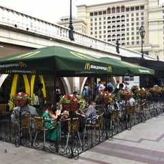 Photo taken at McDonald's by Иванио on 6/13/2012