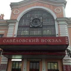 Photo taken at Савеловский вокзал / Savyolovsky Rail Terminal by Malakhaeva E. on 6/6/2012