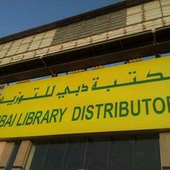 Photo taken at Dubai Library Distributors مكتبة دبي للتوزيع by Hassan A. on 9/3/2011