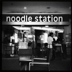 Photo taken at Noodle Station by Ellyas A. on 2/7/2011