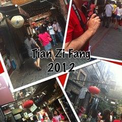 Photo taken at 田子坊 | Tian Zi Fang by Nese I. on 8/26/2012
