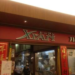 Photo taken at 刀削麺・火鍋 XI'AN ヨドバシAKIBA店 by uchiyama t. on 12/29/2011
