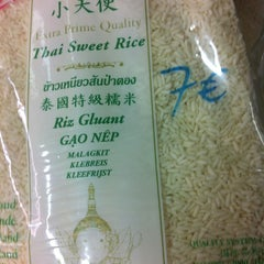 Photo taken at Asian Foods Market by petri l. on 5/31/2012